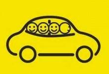 Roma: è boom di iscrizioni per il car sharing