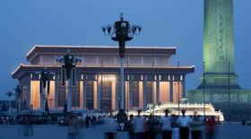 Mausoleo di Mao Tse-tung di Pechino – i monumenti di Pechino