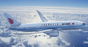 Vola a Rangoon con Air China a partire da 451 Euro