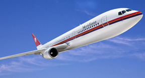 Vola con Meridiana per le festività natalizie a partire da 38 Euro