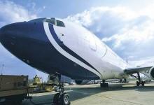 BluPanorama sconta al 75% i suoi voli