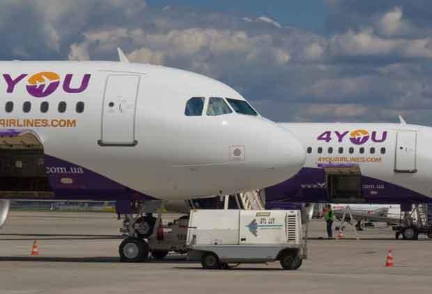Nasce 4You Airlines, la nuova compagnia aerea Low Cost con voli a € 11,30